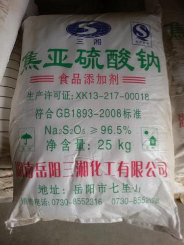 无水亚硫酸钠的作用_焦亚硫酸钠对海鲜产品的作用_成都市活达化工有限责任公司